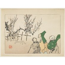 Shibata Zeshin: Plum Blossoms - Minneapolis Institute of Arts