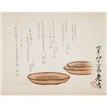 Shibata Zeshin: (Brown earthenware basins) - Minneapolis Institute of Arts