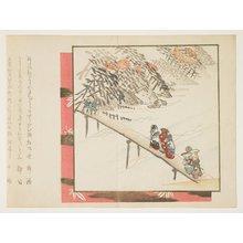 佐藤保大: (Crossing the Togetsu bridge at Arashiyama) - ミネアポリス美術館