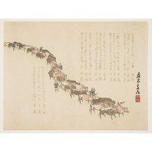 松川半山: (Procession of oxen) - ミネアポリス美術館