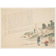 松川半山: Visiting a Shrine of the Eagle God - ミネアポリス美術館