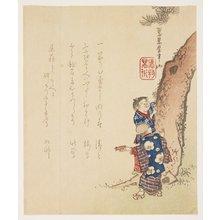 松川半山: (Two boys and a pine tree) - ミネアポリス美術館