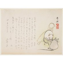 Gesshu_: (Straw festoon and mice) - Minneapolis Institute of Arts
