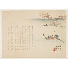 Yabu Cho_sui: Tidings of Spring on the Sumida River - ミネアポリス美術館