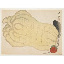 Yabu Cho_sui: (Gourd and a toy bell) - ミネアポリス美術館