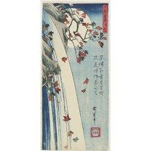 Utagawa Hiroshige: Moon through Leaves - Minneapolis Institute of Arts