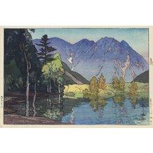 吉田博: Mount Hodaka - ミネアポリス美術館