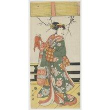 勝川春英: Nakayama Tatezo as Motoyosho Shiro - ミネアポリス美術館