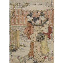 勝川春潮: Snow View with Three Women in Fukagawa - ミネアポリス美術館
