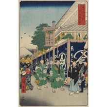 Utagawa Hiroshige: Street of Suruga-cho in Edo - Minneapolis Institute of Arts