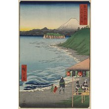 Utagawa Hiroshige: Shichirigahama Beach in Sagami Province - Minneapolis Institute of Arts