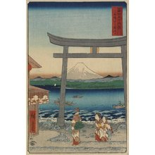 Utagawa Hiroshige: Gate of Enoshima in Sagami Province - Minneapolis Institute of Arts