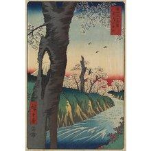 Utagawa Hiroshige: Koganei in Musashi Province - Minneapolis Institute of Arts