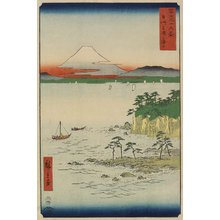 Utagawa Hiroshige: Ocean by Miura Beach in Sagami Province - Minneapolis Institute of Arts