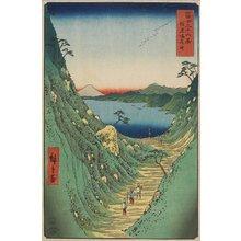 歌川広重: Shiojiri Pass in Shinano Province - ミネアポリス美術館