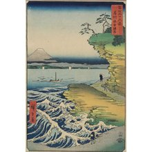 Utagawa Hiroshige: Hota Beach in Boshu Province - Minneapolis Institute of Arts