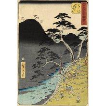 Utagawa Hiroshige: No.11 River in the Mountain at Night, Hakone - Minneapolis Institute of Arts