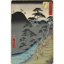Utagawa Hiroshige: No.11 River in Hakone Mountain at Night - Minneapolis Institute of Arts