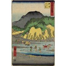 歌川広重: No.18 Foot of the Mount Satta by the Okitsu River, Okitsu - ミネアポリス美術館