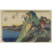 Utagawa Hiroshige: View of the Lake, Hakone - Minneapolis Institute of Arts