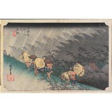 Utagawa Hiroshige: Shono--Driving Rain - Minneapolis Institute of Arts