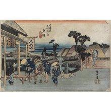 Utagawa Hiroshige: The Fork of Motomachi, Totsuka - Minneapolis Institute of Arts