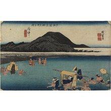 歌川広重: Abe River, Fuchu - ミネアポリス美術館