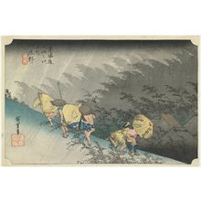 Utagawa Hiroshige: