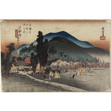Utagawa Hiroshige: Ishiyakushi Temple, Ishiyakushi - Minneapolis Institute of Arts