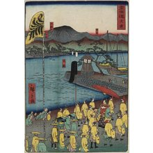 Utagawa Hiroshige II: Otsu - Minneapolis Institute of Arts