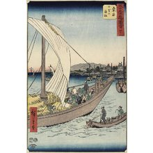 Utagawa Hiroshige: No.43 Ferry Boat by Shichiri Beach, Kuwana - Minneapolis Institute of Arts