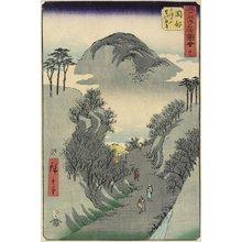 歌川広重: No.22 Mount Utsu, Okabe - ミネアポリス美術館