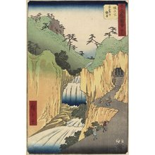Utagawa Hiroshige: No.49 Kannon in Cave, Sakanoshita - Minneapolis Institute of Arts