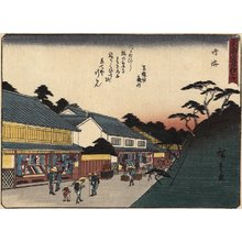 Utagawa Hiroshige: Narumi - Minneapolis Institute of Arts