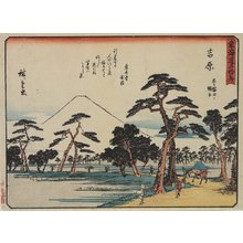 Utagawa Hiroshige: View of Mt. Fuji on Left Seen From the Street in Yoshiwara - Minneapolis Institute of Arts