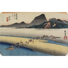 歌川広重: Distant Bank of The Oi River, Kanaya - ミネアポリス美術館