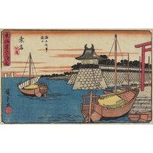 Utagawa Hiroshige: The Ferry Gate of Shichiri Beach in Kuwana - Minneapolis Institute of Arts