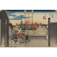 歌川広重: Morning Scene, Nihonbashi - ミネアポリス美術館