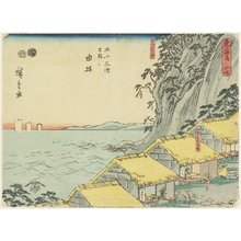 Utagawa Hiroshige: No.16 Yui - Minneapolis Institute of Arts