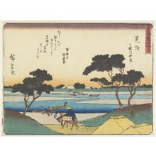 Utagawa Hiroshige: Ferry Boats Acrosssing The Tenryu River in Mitsuke - Minneapolis Institute of Arts