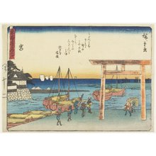 Utagawa Hiroshige: Miya - Minneapolis Institute of Arts