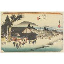 歌川広重: Megawa Village, Ishibe - ミネアポリス美術館
