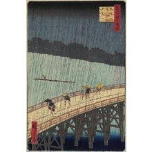 歌川広重: Distant View of Atake in Evening Shower Over the Ohashi Bridge - ミネアポリス美術館