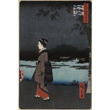 歌川広重: Night View of the Sanya Canal, Matsuchi Hill - ミネアポリス美術館