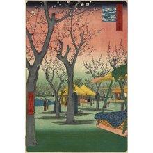 Utagawa Hiroshige: Plum Garden in Kamata - Minneapolis Institute of Arts