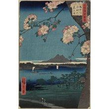 歌川広重: Forest of Suijin Shrine and Masaki on the Sumida River - ミネアポリス美術館