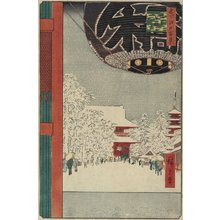 歌川広重: Kinryuzan Temple, Asakusa - ミネアポリス美術館