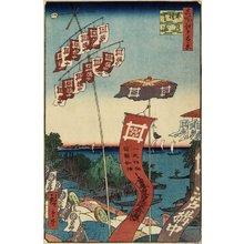 歌川広重: Kanasugi Bridge, Shibaura - ミネアポリス美術館