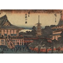 歌川広重: View of Kinryuzan Temple in Asakusa - ミネアポリス美術館