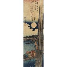 歌川広重: Moon Over Ryogoku, Summer - ミネアポリス美術館